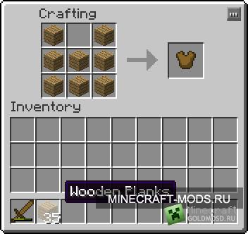 Wooden Armor для minecraft 1.2.5 (Скачать бесплатно и без регистрации)