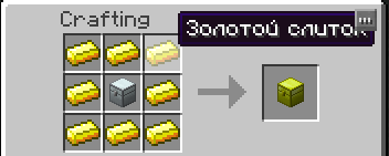 Мод IronChests 3.3.1 [SSP/SMP/BUKKIT] для minecraft 1.2.5 + видео (Скачать бесплатно и без регистрации)