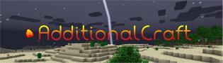 Мод AdditionalCraft для Minecraft 1.2.5 + видео (Скачать бесплатно и без регистрации)