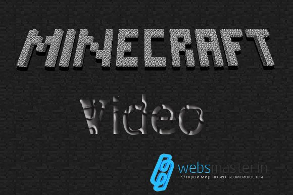 Видео к новости OptiFine HD для minecraft 1.1