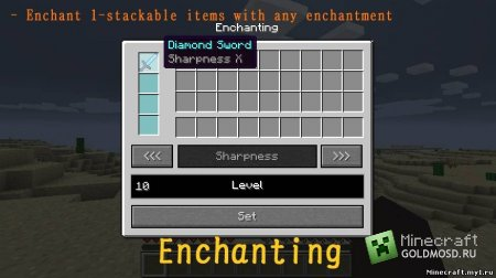 Cheat Pack Cheat You Anything You Like Discover Edges ��� minecraft 1.1.0 (��������� ����������� ������ �������)