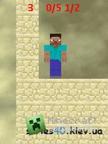 Скачать Minecraft Sand Hill для телефона 240*320 (Скачать бесплатно и без регистрации)