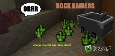 Мод RockRaiders для minecraft 1.2.5 (Скачать бесплатно и без регистрации)