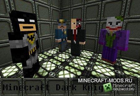 Мод Dark Knight Mod для minecraft 1.2.5 + видео (Скачать бесплатно и без регистрации)