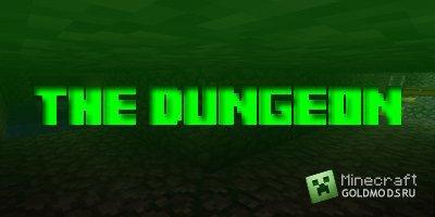 Карта The Dungeon: Burried Moss для minecraft 1.2.5 (Скачать бесплатно и без регистрации)