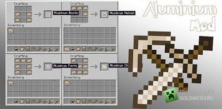 Скачать Aluminum для minecraft 1.2.5 бесплатно