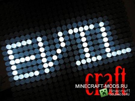 Скачать EvilCraft [32x] для Minecraft 1.2.5 бесплатно
