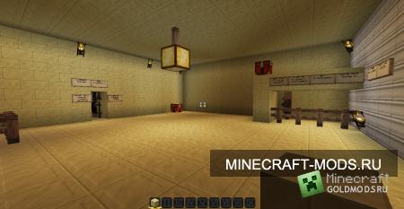 Скачать Вторая Сторона для minecraft 1.2.5 бесплатно