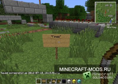 Скачать Мои изобретения для minecraft 1.2.5 бесплатно