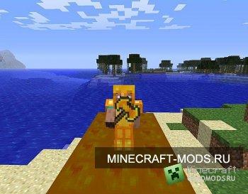Скачать The Novus Flamma для Minecraft 1.2.5 бесплатно