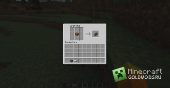 Скачать Delicious Mod для minecraft 1.2.5 бесплатно
