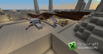 Скачать Star Wars Mod v0.2.2 alpha для minecraft 1.2.5 бесплатно