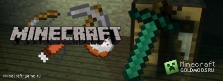 """""""Anvil"""" новый формат карты Minecraft (Скачать бесплатно и без регистрации)"""