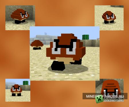 Скачать Goomba для minecraft 1.2.5 бесплатно