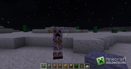 Скачать More Creepers v1.0 для Minecraft 1.2.5 бесплатно