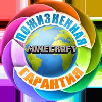 Купить ключ minecraft за 985 рублей