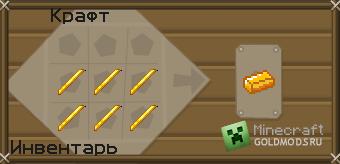 Скачать Blaze Tools для minecraft 1.3.1 бесплатно