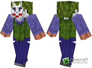 Скачать скин Джокер для minecraft 1.3.1 бесплатно