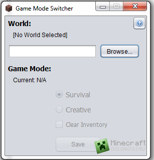 Скачать GamemodeSwitcher для minecraft 1.3.2 бесплатно
