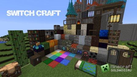 Скачать SwitchCraft [16x] для minecraft 1.2.5 бесплатно