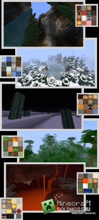 Скачать Soartex Fanver HD [32x32] для minecraft 1.2.4 / 1.2.5 бесплатно