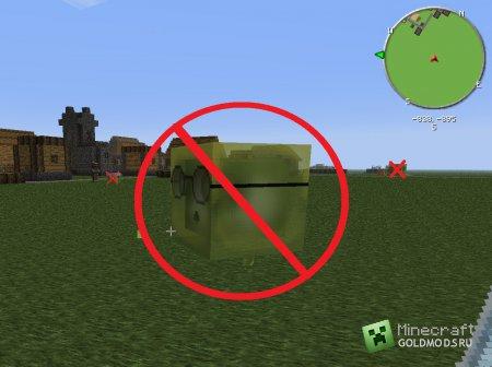 Скачать No Slimes in Superflat для Minecraft 1.3.1 бесплатно
