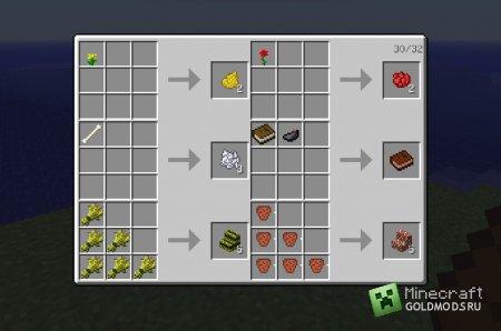 Скачать Recipe Book для mincraft 1.3.1 бесплатно