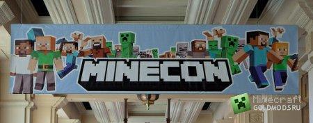Minecon 2012 в Париже