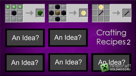 Скачать Simple Staffs для minecraft 1.3.1 бесплатно