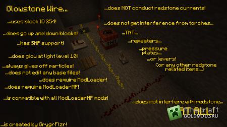 Скачать Glowstone Wire для minecraft 1.3.1 бесплатно