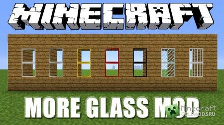 Скачать More Galss Mod для minecraft 1.3.1 бесплатно