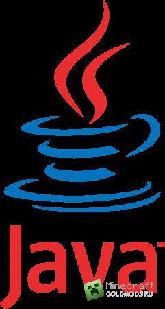 Скачать Java 7 для windows x32, x64 бесплатно