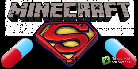 Скачать Super Pills v4.0 для Minecraft 1.3.1 бесплатно