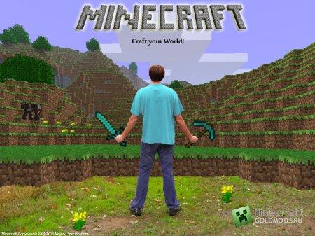 Скачать обои на рабочий стол minecraft 1.3.1 бесплатно