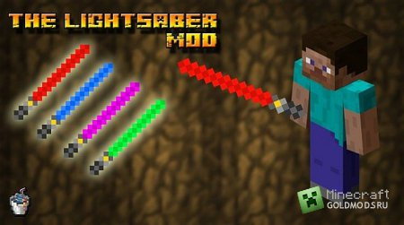 Скачать The StarWars Mod V1_01 для Minecraft 1.3.2 бесплатно