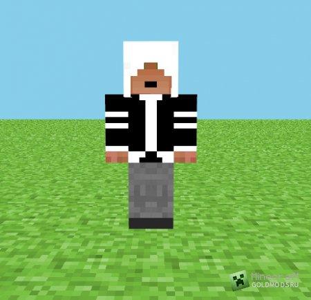 Скачать скин Алекс Мерсер парень для minecraft 1.3.2 бесплатно