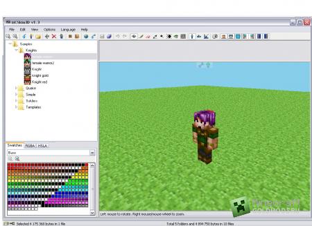 Скачать Mc Skin Editor 3D бесплатно