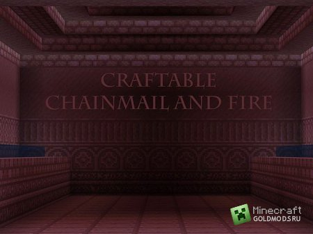 Скачать Craftable Chainmail Armor and Fire для minecraft 1.3.2 бесплатно