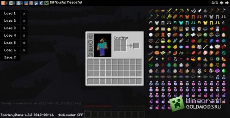 Скачать TooManyItems для Minecraft 1.4.2 бесплатно