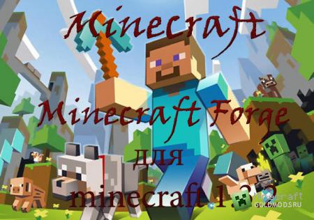 Скачать Minecraft Forge v4.0.0 для minecraft 1.3.2 бесплатно