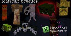 Скачать KellsKraft [16x] для minecraft 1.3.2 бесплатно