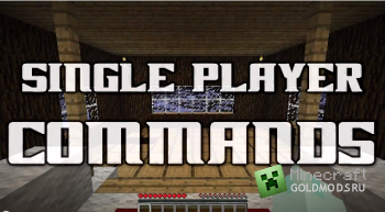 Скачать Single Player Commands для Minecraft 1.3.2 бесплатно