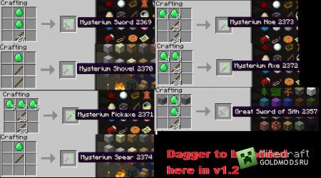 Скачать Mysterium Armor/Weapons Mod v1 для minecraft 1.3.2 бесплатно