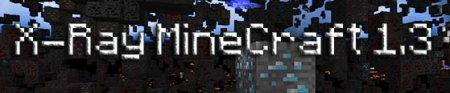 Скачать X-Ray для MineCraft 1.3.2 бесплатно