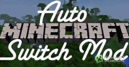 AutoSwitch Mod 2.3.0 для Minecraft 1.3.2