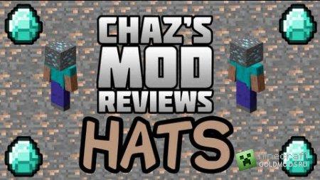 Скачать Hats Mod для minecraft 1.4.2 бесплатно