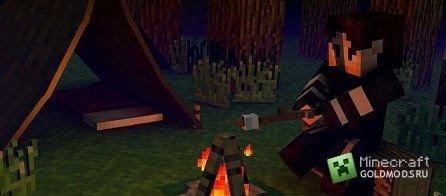 Скачать Campfire mod [1.4.5] бесплатно