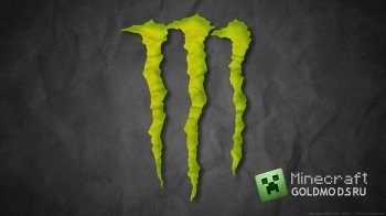 Скачать MonsterEnergy [1.4.5] бесплатно