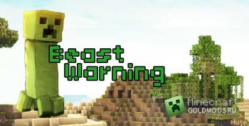 Скачать BeastWarning v2.2 [1.4.5][Bukkit] бесплатно