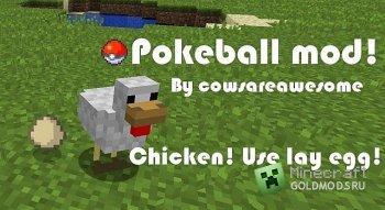 Скачать Pokeball mod [1.4.5] бесплатно
